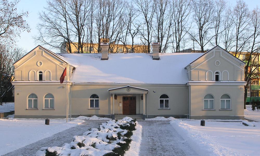 Janinos Monkutės-Marks muziejus-galerija, VšĮ