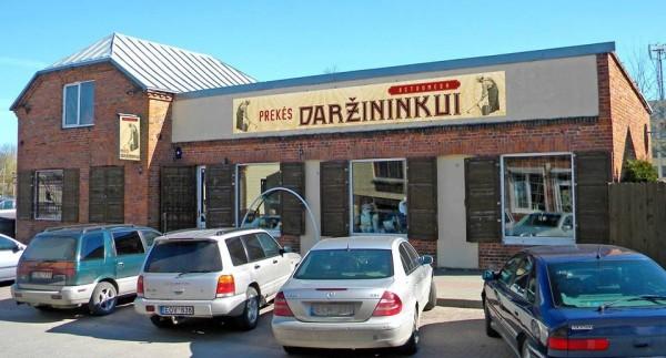 PREKĖS DARŽININKUI, parduotuvė