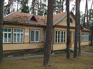 Pakaunės pirminės sveikatos priežiūros centras, VšĮ