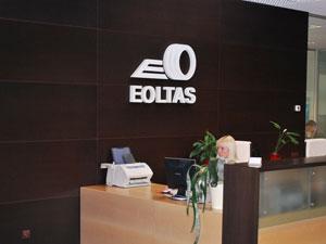 Vilniaus Eoltas, prekybos centras, UAB