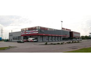 Eoltas, prekybos centras, UAB