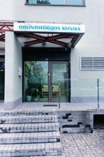 ŽK klinika, UAB