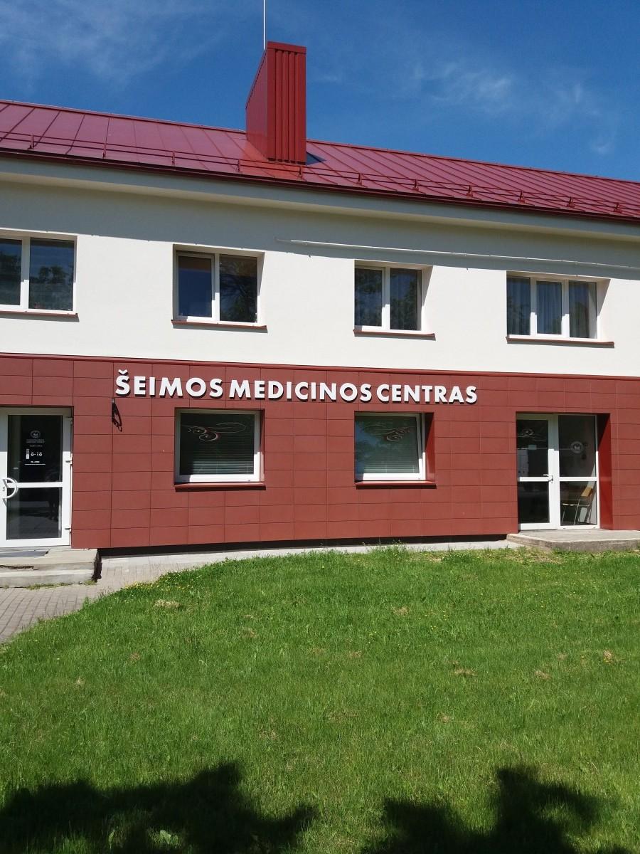 Kaišiadorių šeimos medicinos centras, UAB