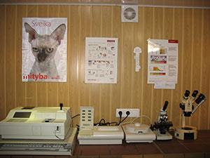 Kabarga, veterinarijos gydykla-vaistinė, UAB