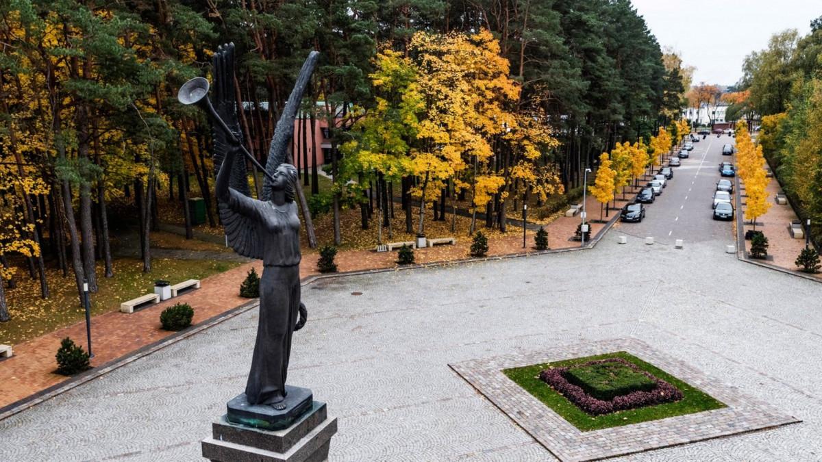 Alytaus turizmo informacijos centras, VšĮ