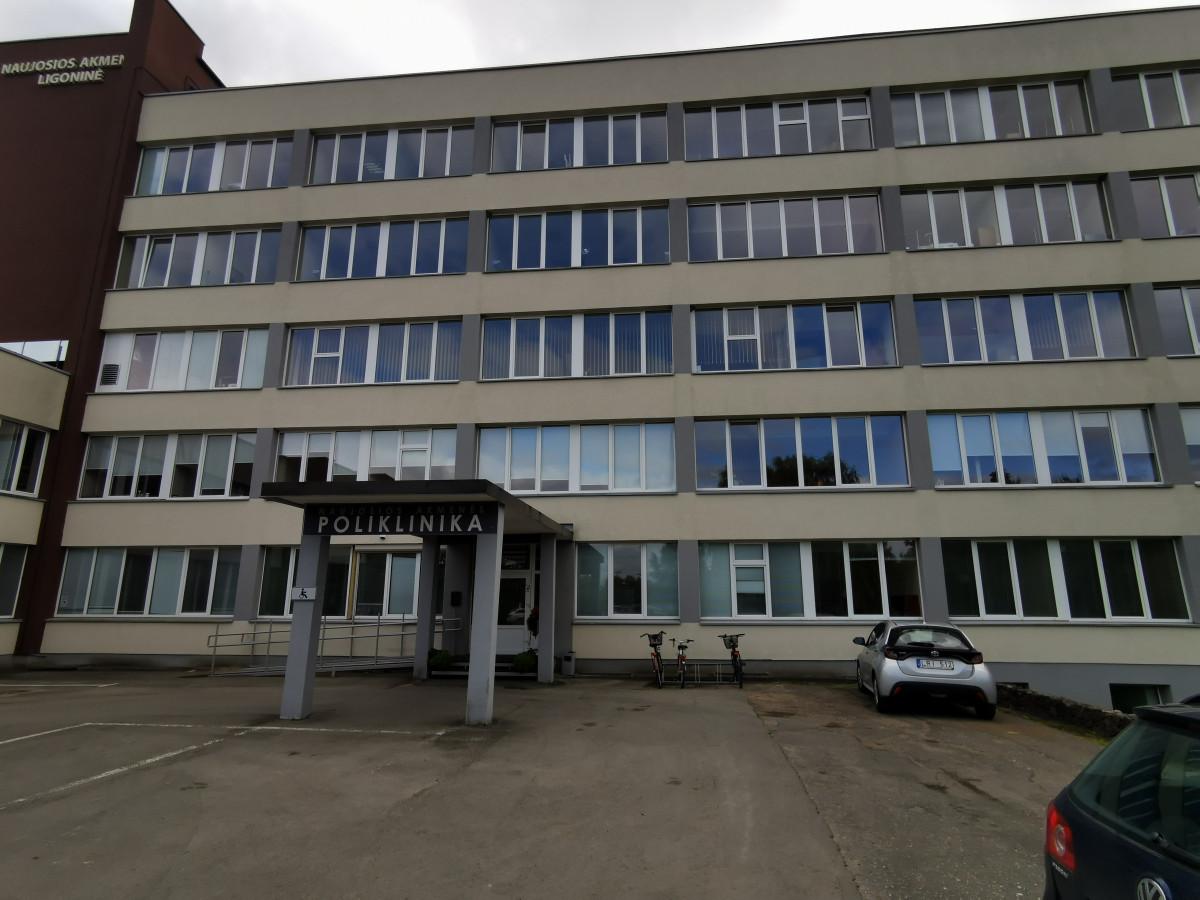 Akmenės rajono pirminės sveikatos priežiūros centras, VšĮ