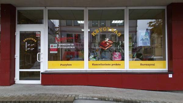 Knygynas, D. Gailiuvienės įmonė