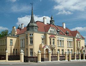 """Chaimo frenkelio vila, Šiaulių """"Aušros"""" muziejus"""