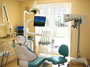 Kalniečių odontologijos klinika, UAB