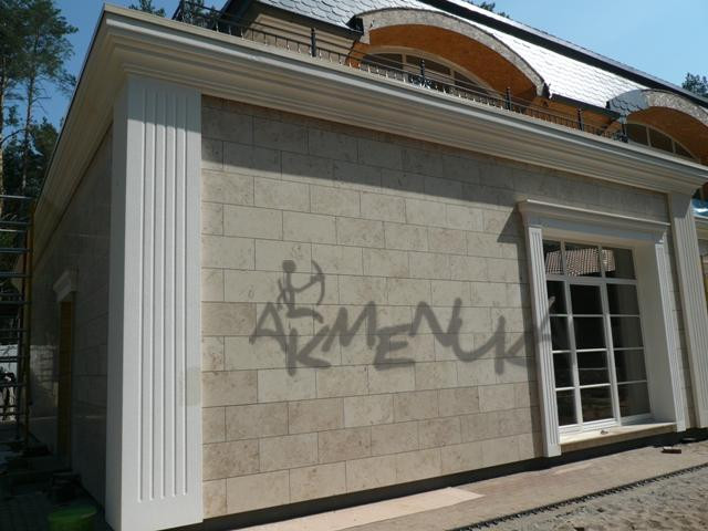 Akmenukai, UAB