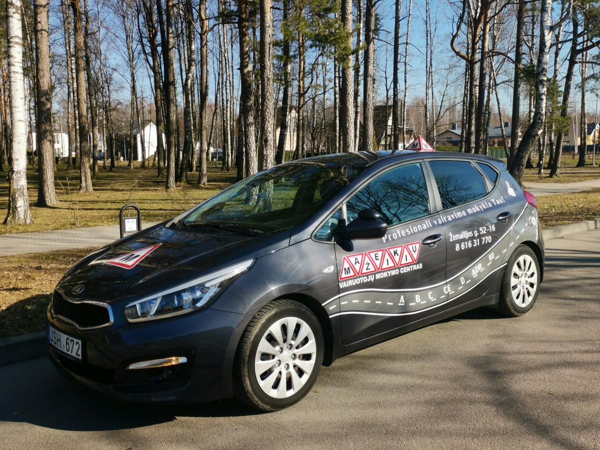 Mažeikių vairuotojų mokymo centras, VšĮ