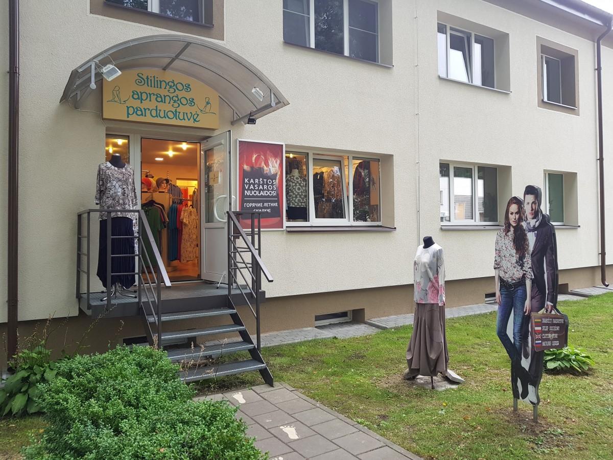 Stilinga apranga, parduotuvė