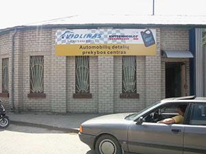 Vidlinas, autodetalių parduotuvė, UAB
