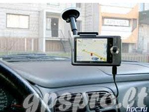 Navitoma - specializuota GPS parduotuvė