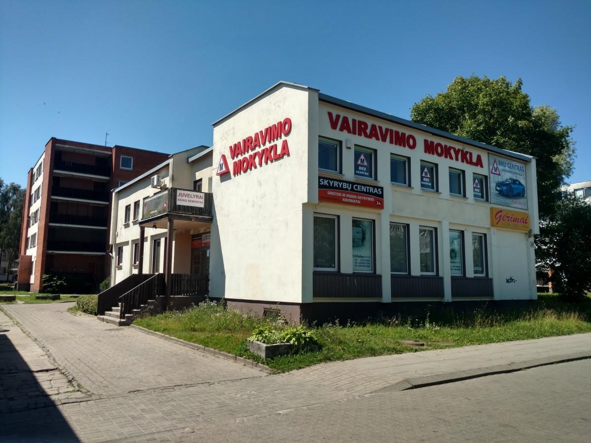 Bendrosios kompetencijos ugdymo centras, filialas, VšĮ