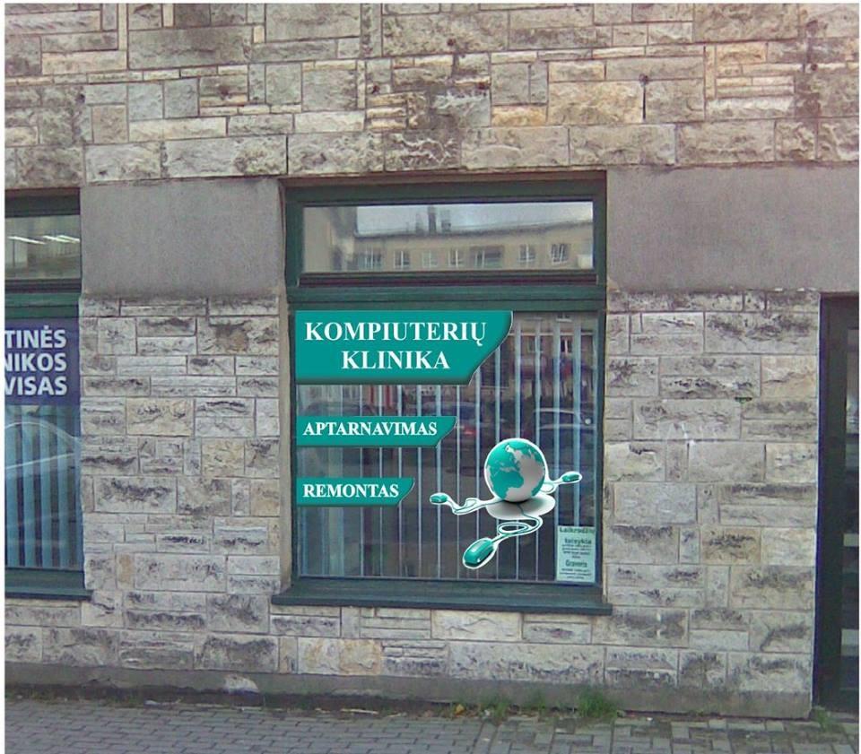Kompiuterių klinika