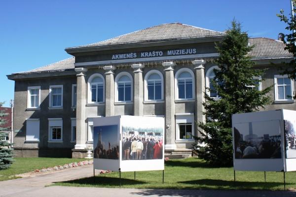 Akmenės krašto muziejus