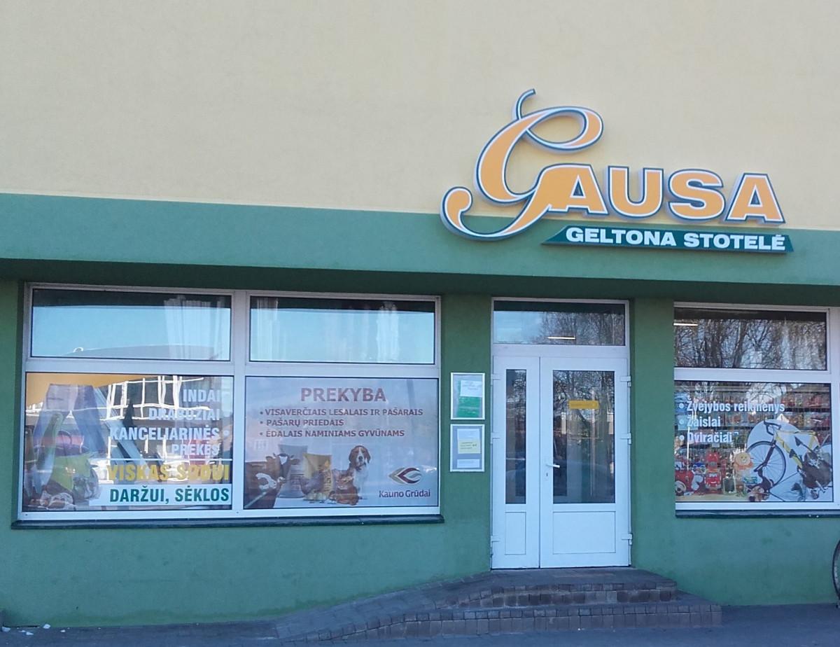 """Gausa, geltona stotelė, parduotuvė, UAB """"Gliukolvetas"""""""