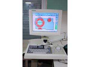 Sosdiagnostika, Diagnostikos laboratorija, UAB