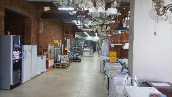 Namai, prekybos centras, UAB