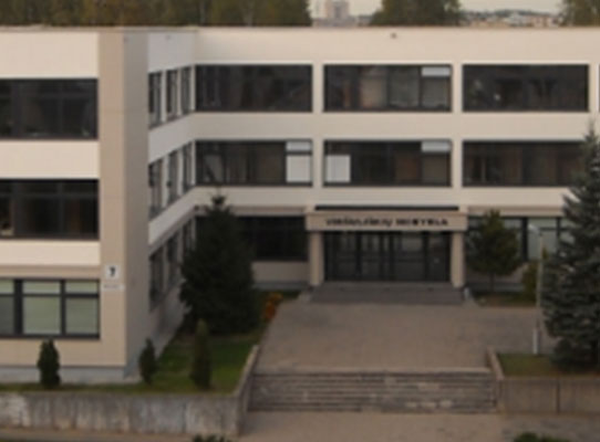 Baltoji Vokė, UAB
