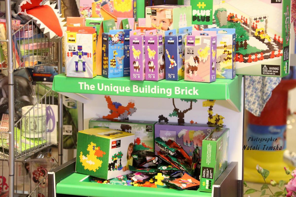 Dominukas, žaislų parduotuvė