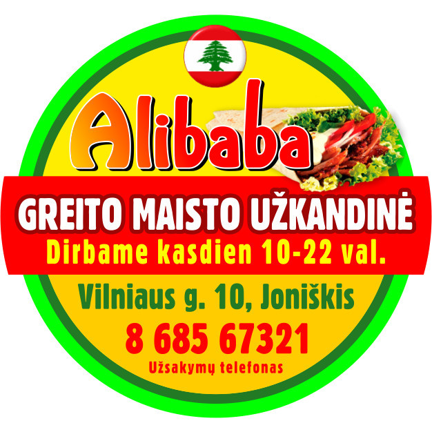 Alibaba ir ko, UAB