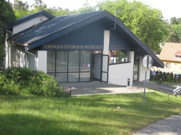 Neringos muziejai