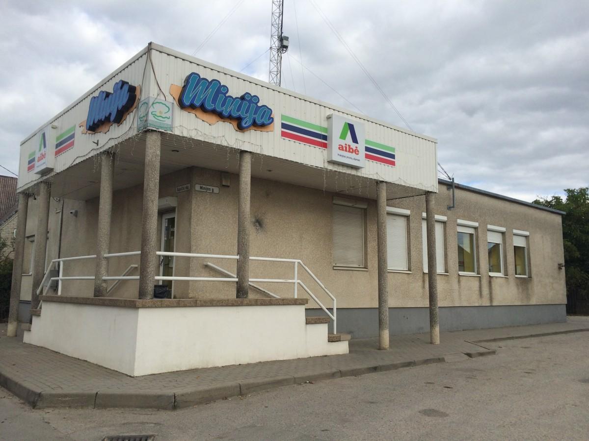 """Minija, prekybos centras, UAB """"Dvarkiemis"""""""