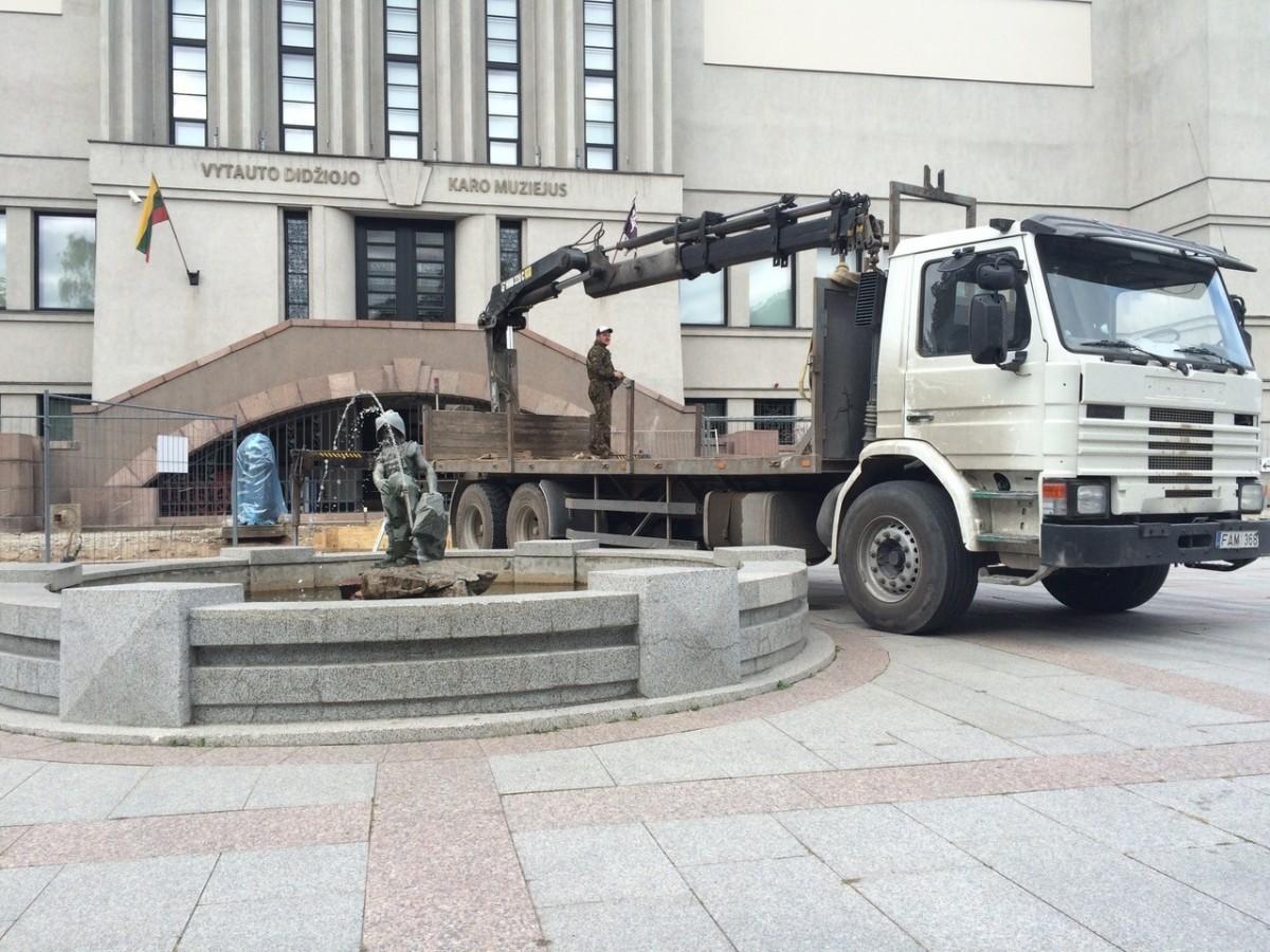 Kauno fiskarai, UAB