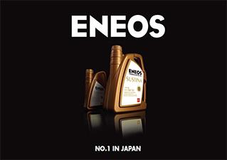 Interviga, UAB, JX Nippon Oil & Energy atstovybė