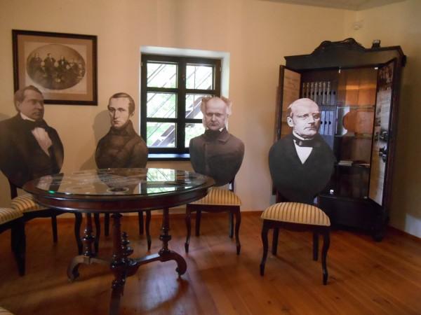 Vladislavo Sirokomlės muziejus