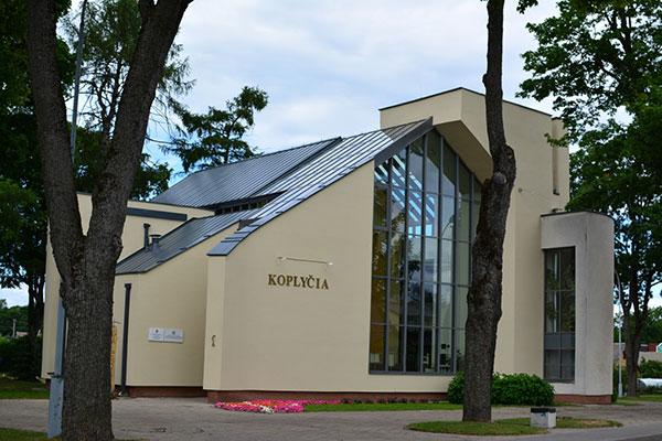 Anykščių koplyčia-pasaulio anykštėnų kūrybos centras