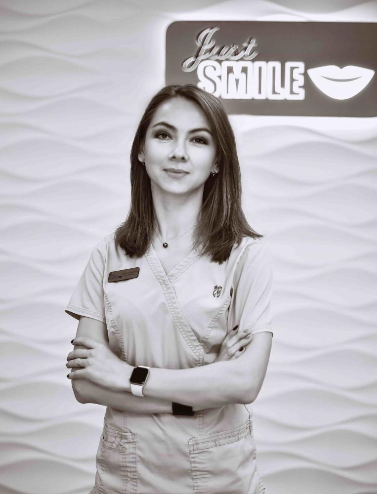 Just Smile, odontologijos klinika