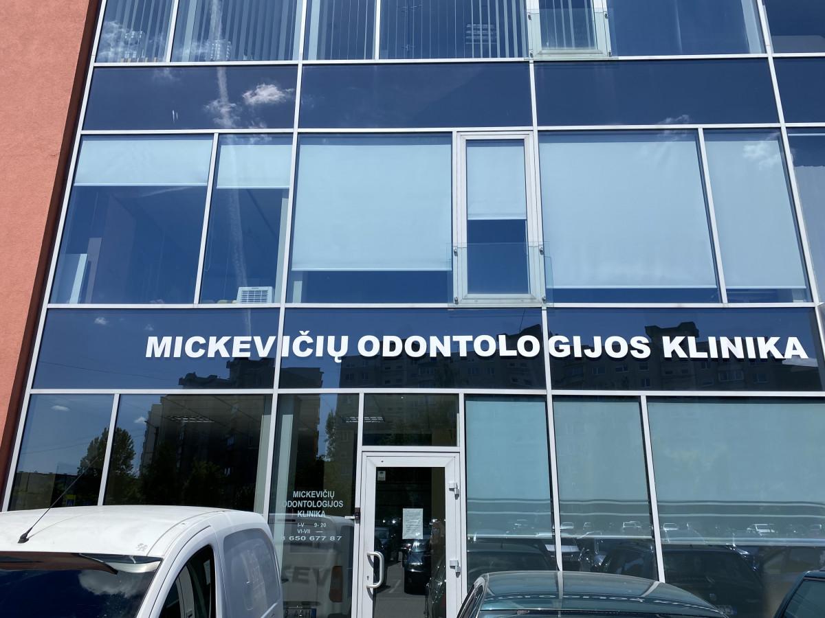 Mickevičių odontologijos klinika, UAB