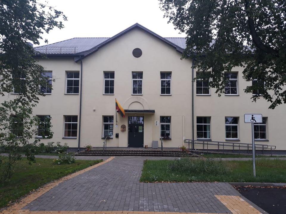 Dargužių amatų centras, VšĮ
