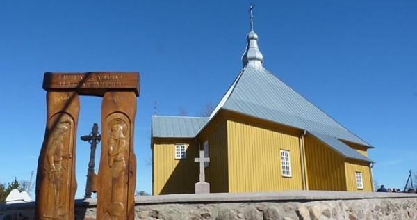 Šilutės turizmo informacijos centras
