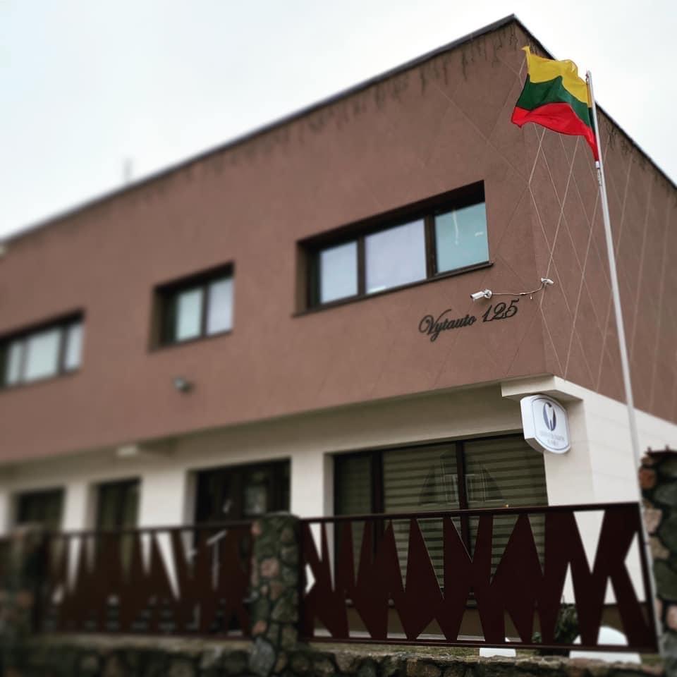 Tamka, UAB