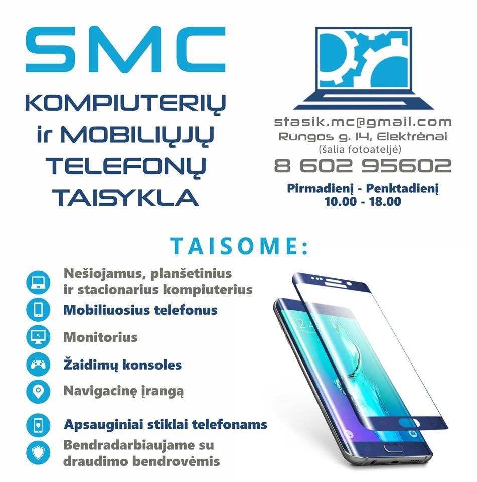SMC taisykla