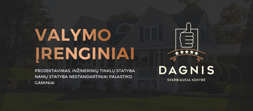 Dagnis, UAB