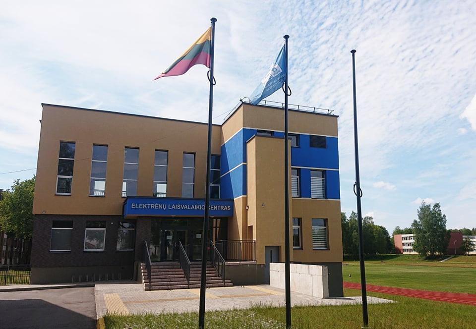 Elektrėnų savivaldybės sporto centras