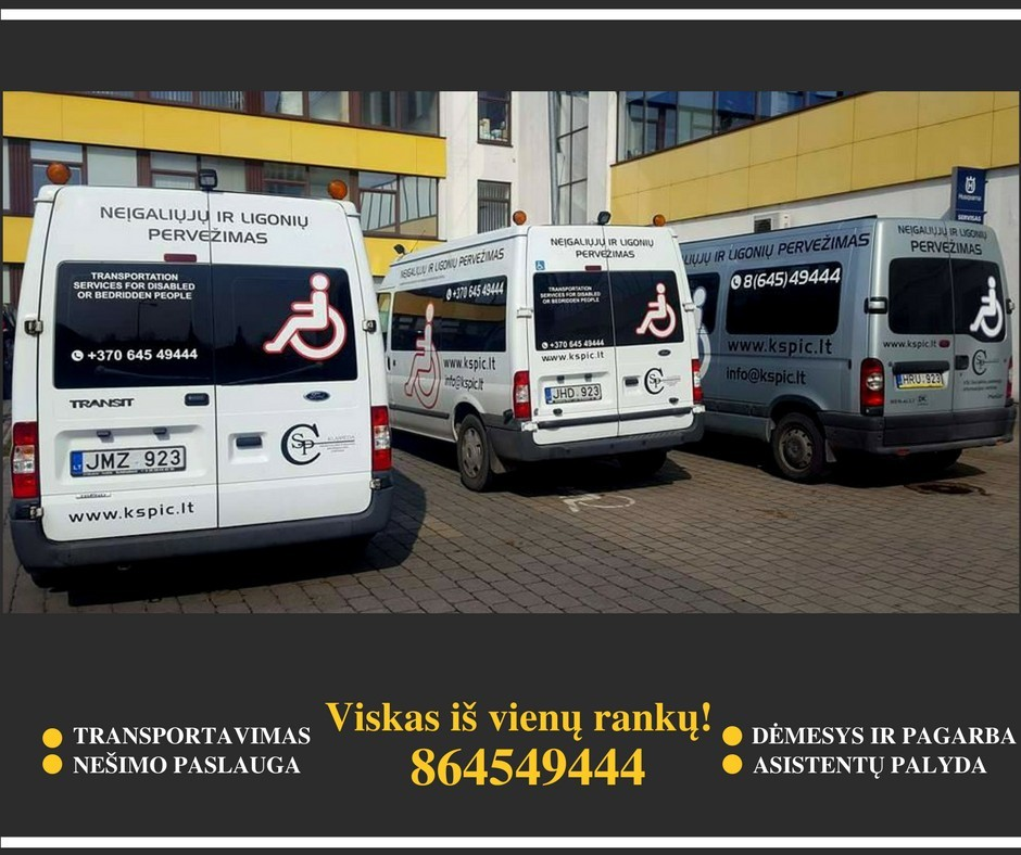 Socialinių paslaugų informacijos centras, VšĮ
