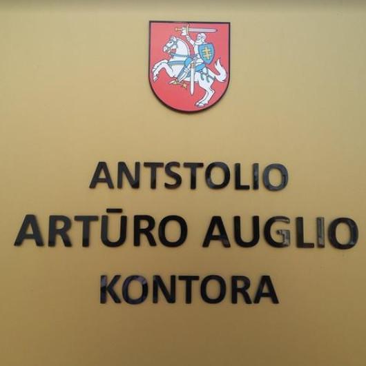 Antstolio A. Auglio kontora