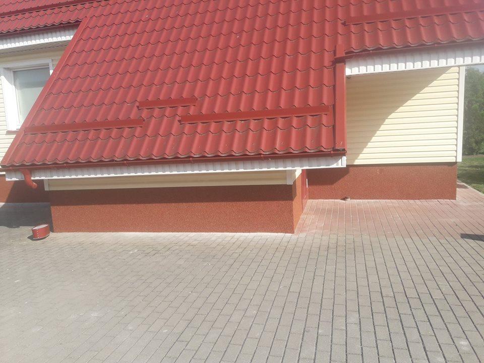 Statoramas, MB