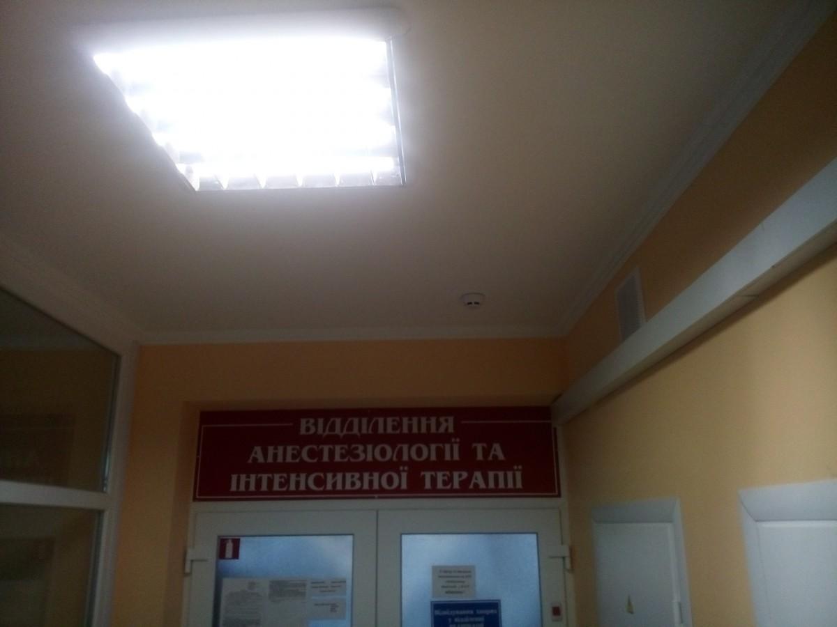 Sidabrilis, UAB