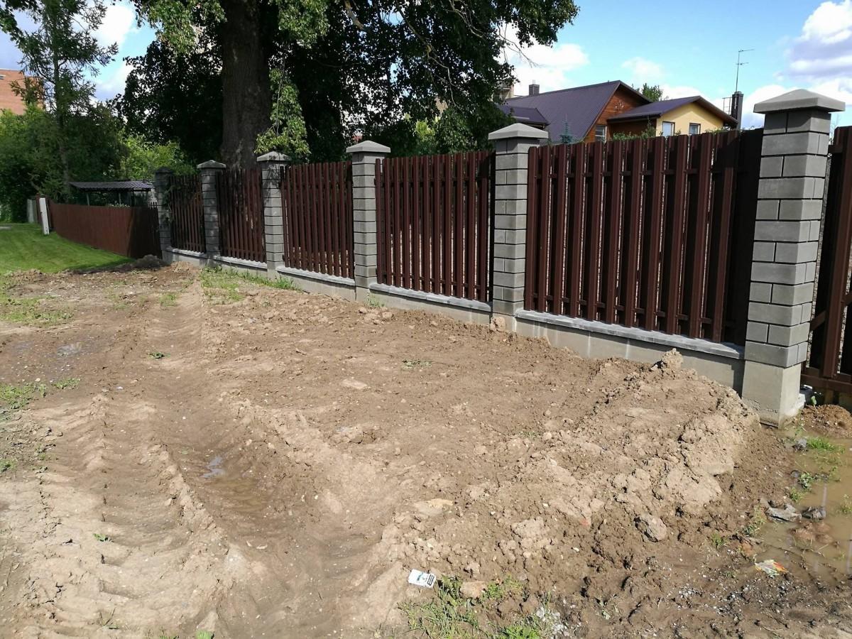 Blokuvos tvoros, UAB