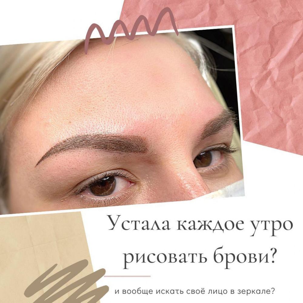 """Diamond style, grožio studija, UAB """"Alionos studija"""""""