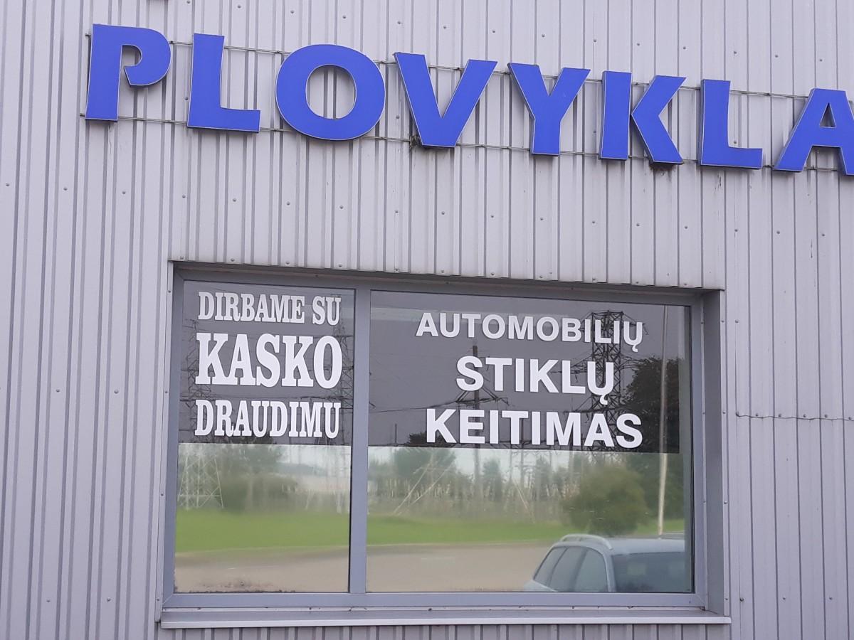 E. Kavaliausko IĮ