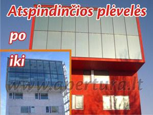 Apertura, Klaipėdos filialas, UAB