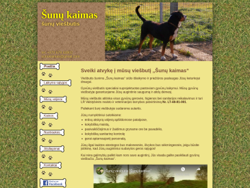 Šunų kaimas, UAB